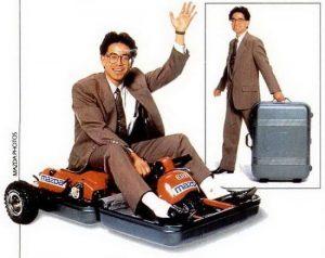 La noventera Suitcase Car de Mazda